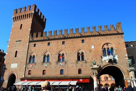 Ferrara Pałac